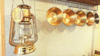 ユニフレームシェラカップ真鍮