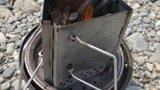 キャプテンスタッグ折りたたみ式火起こし器