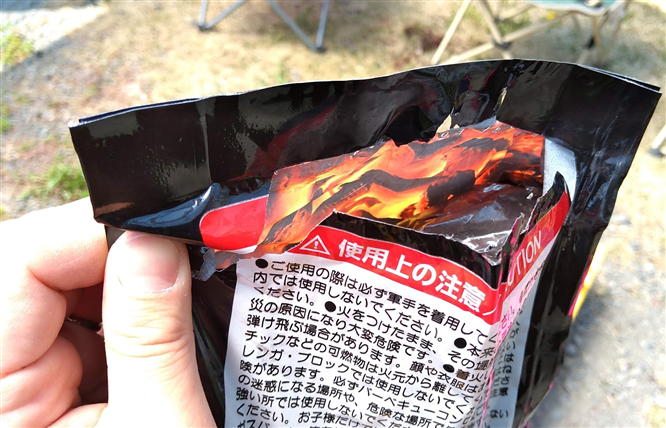 ダイソー炭BBQ