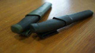 モーラナイフ種類