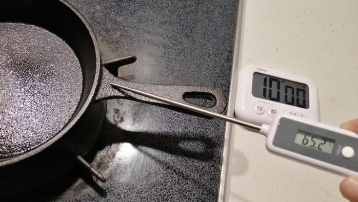 ダイソースキレット温度