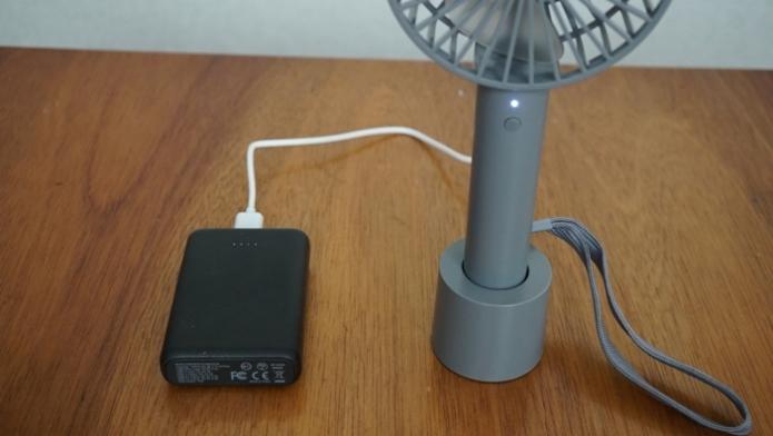 扇風機モバイルバッテリー充電