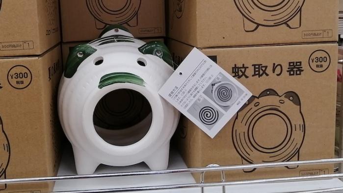 ダイソー 蚊取り器