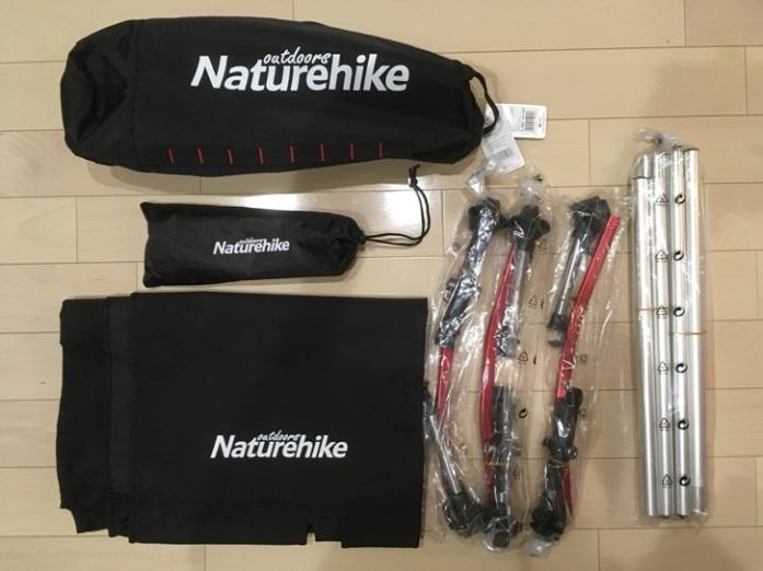 Naturehikeコット梱包物