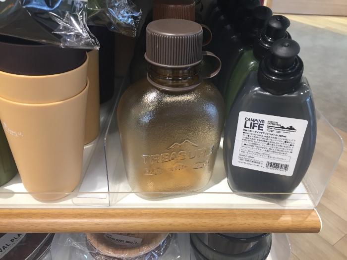 キャンプボトル