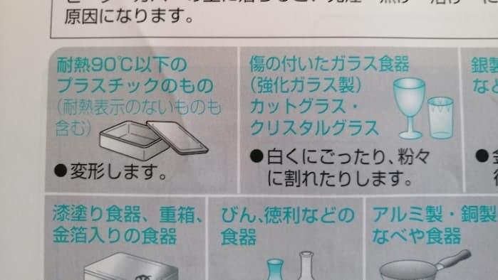 ナルゲンボトル洗剤使い方