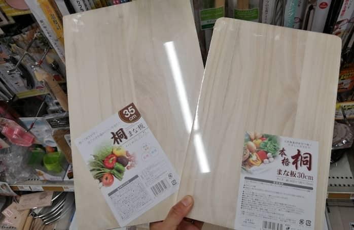 100均 木製まな板 キャンドゥ