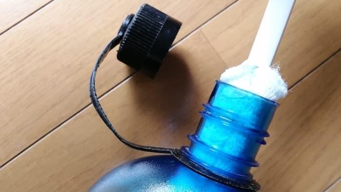 ナルゲンボトルオアシス洗い方