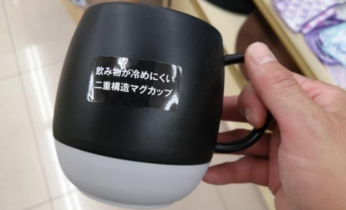100均コーヒーマグカップ