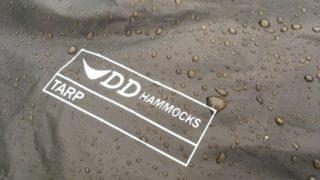 DDタープ防水対策