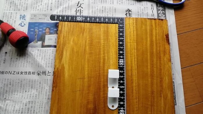 100均まな板DIY