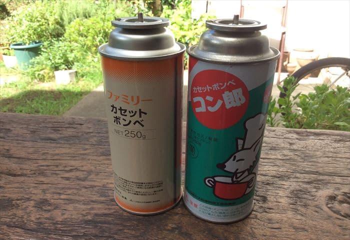 CB缶 規格