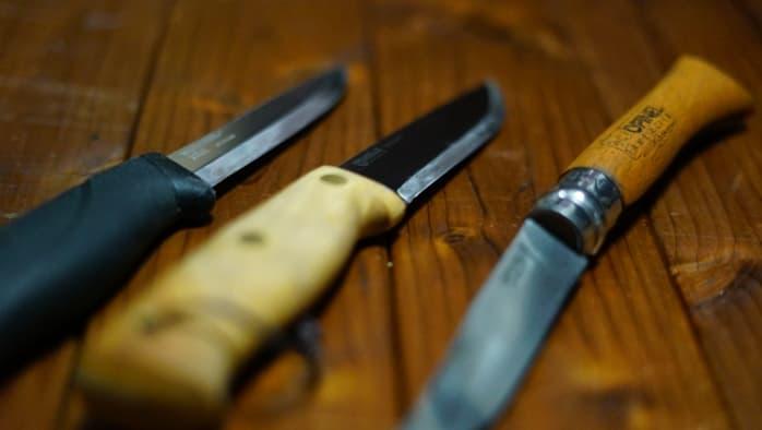 ナイフ 形状