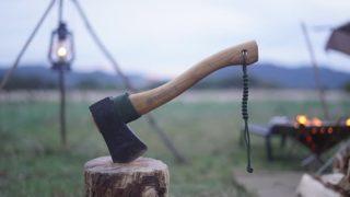 キャンプで斧は必要?