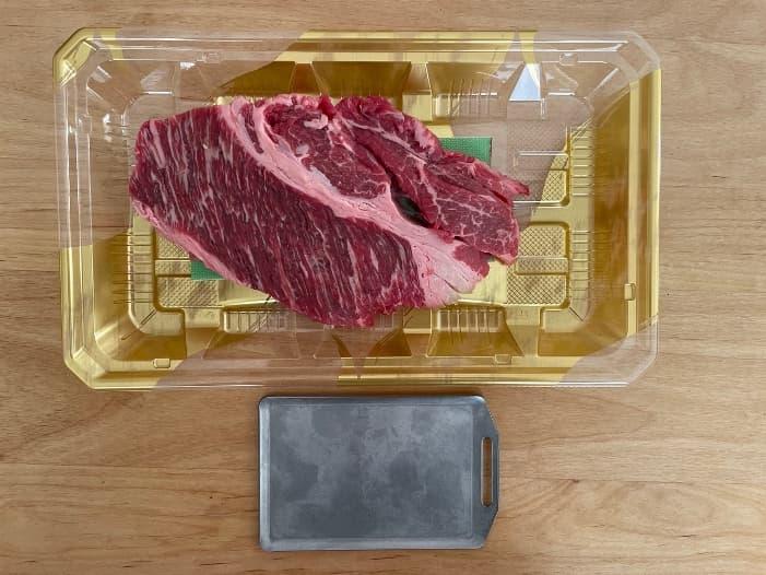 セリアミニ鉄板 肉焼く