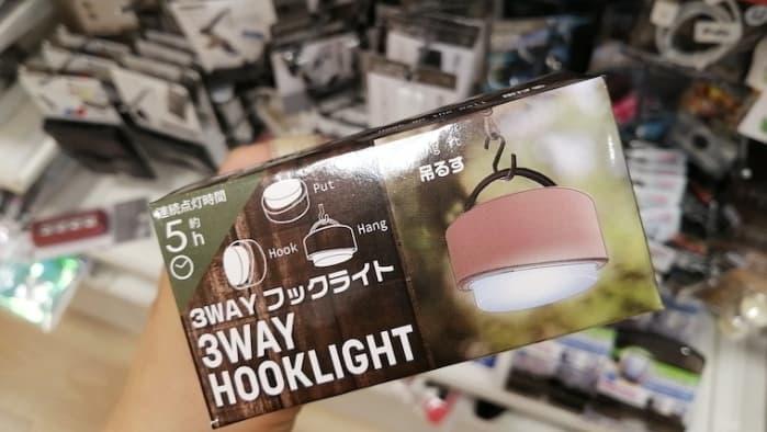 3WAYフックライト