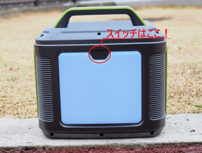EENOUR P302 照明