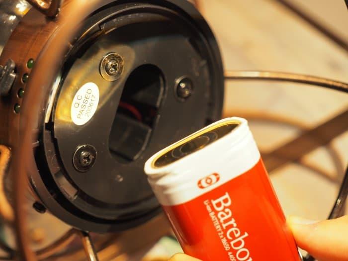 レイルロードランタンLED バッテリー