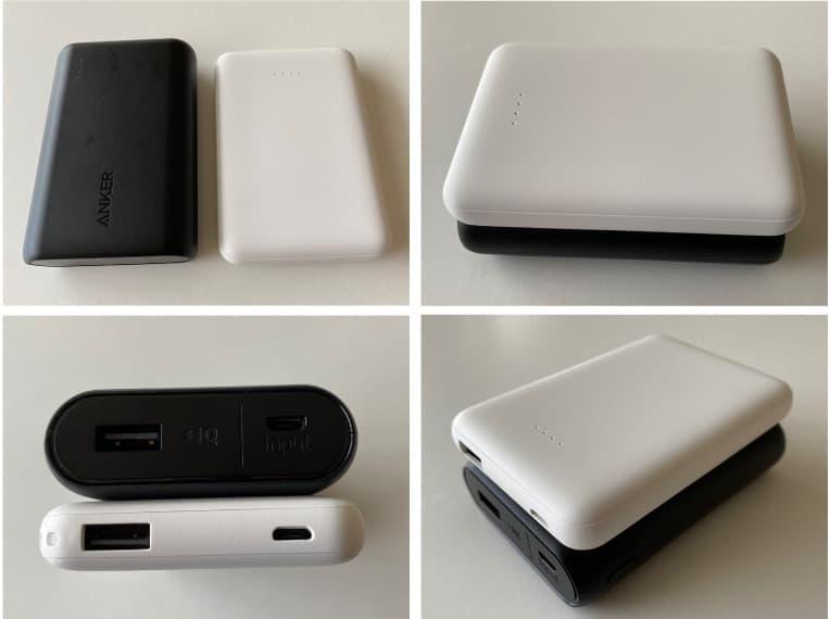 モバイルバッテリー 比較