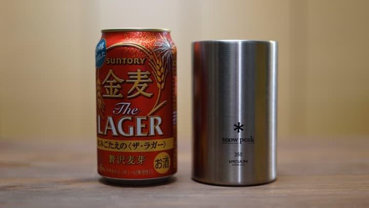スノーピーク缶クーラー 口コミ